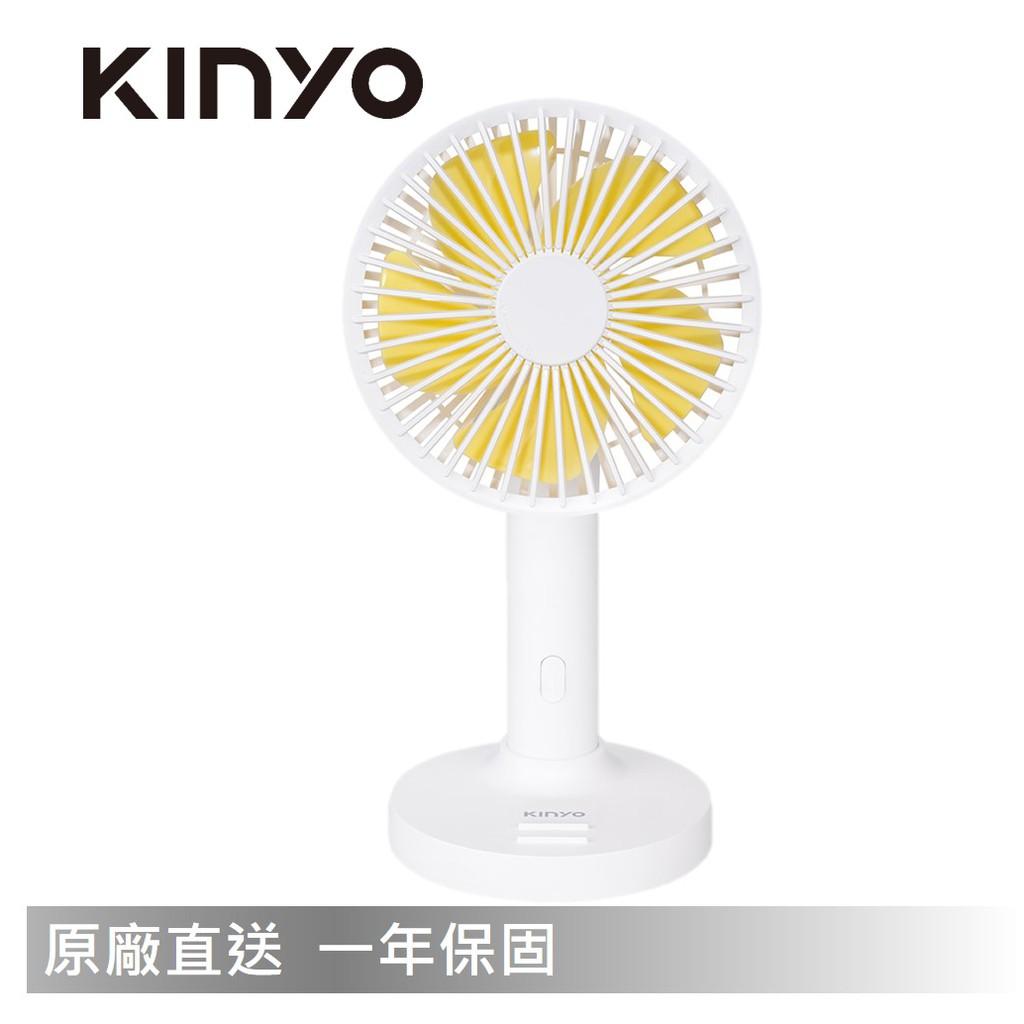 KINYO UF-167 USB手持小風扇向日葵 廠商直送 現貨