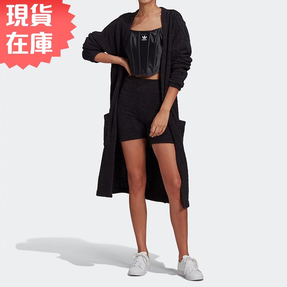 ADIDAS KIMONO 女裝 外套 浴袍 休閒 長版 寬鬆 毛絨 黑【運動世界】H18832【現貨】