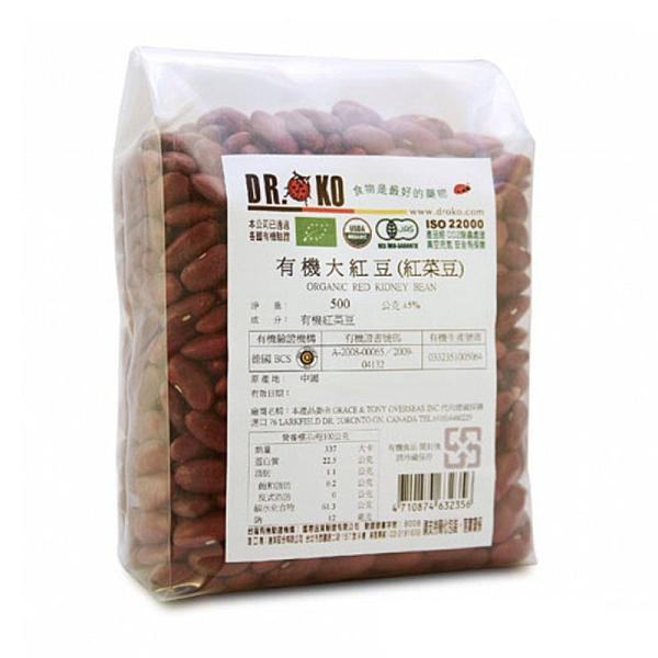 【DR.OKO】有機大紅豆(紅菜豆) 500g/包