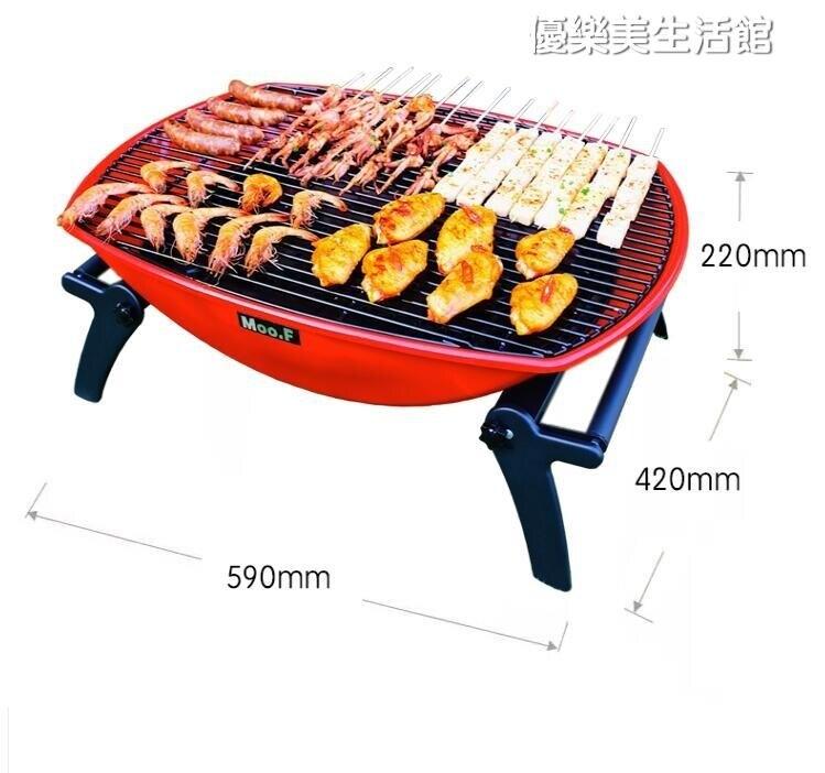 燒烤架 燒烤架戶外小型迷你碳爐子家用木炭烤肉烤串野外折疊便攜燒燒烤架