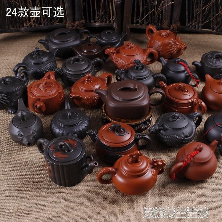 全手工朱泥紫砂壺西施壺石瓢過濾小泡茶壺陶瓷茶具套裝花茶壺
