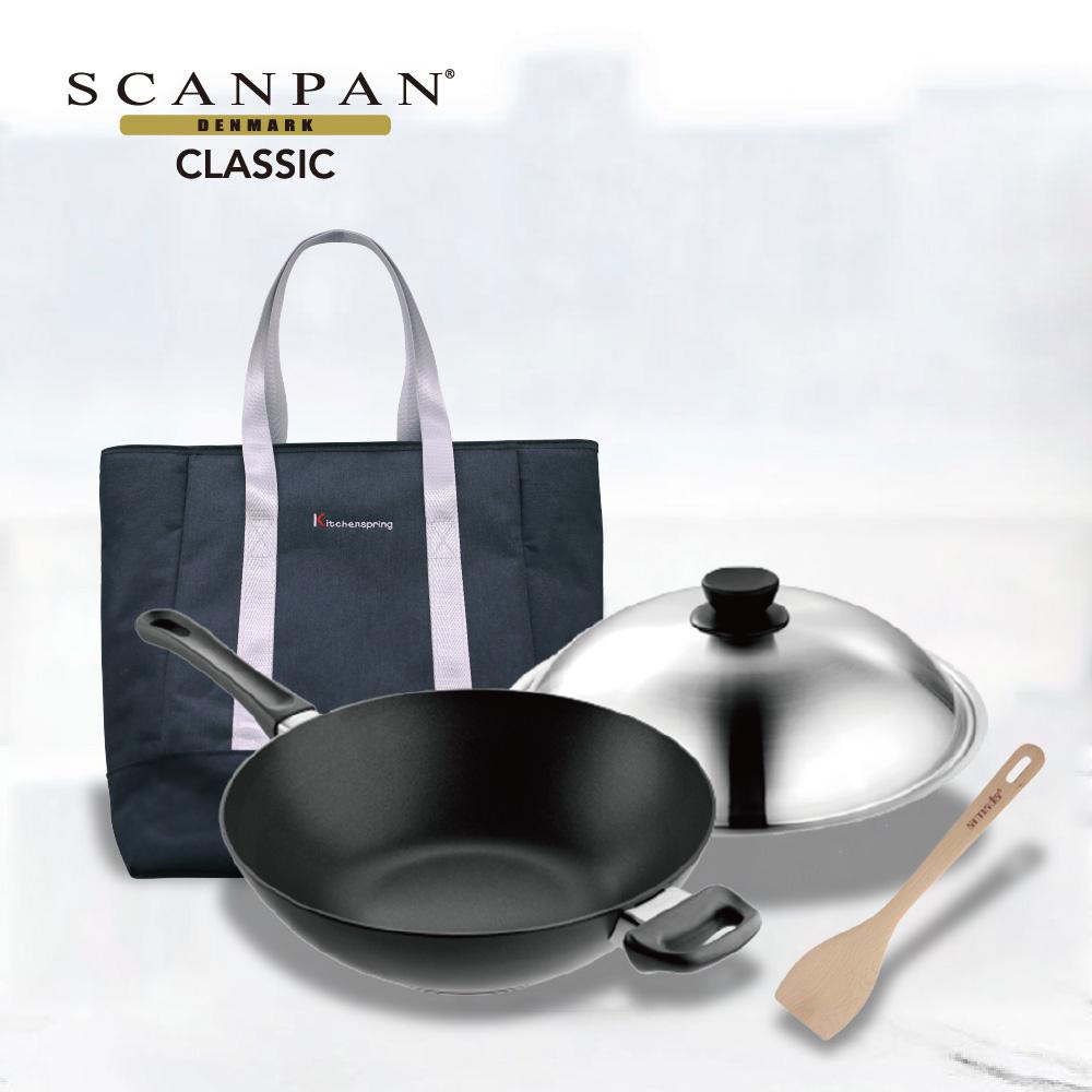 【Scanpan】 經典系列 32cm單柄不沾炒鍋+不鏽鋼蓋+高級櫸木鏟 贈時尚保冷保溫肩背袋