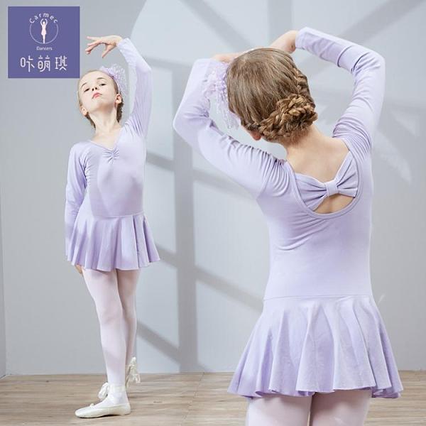 兒童舞蹈服裝女童春秋季幼兒練功服長袖考級演出服芭蕾舞裙 童趣屋