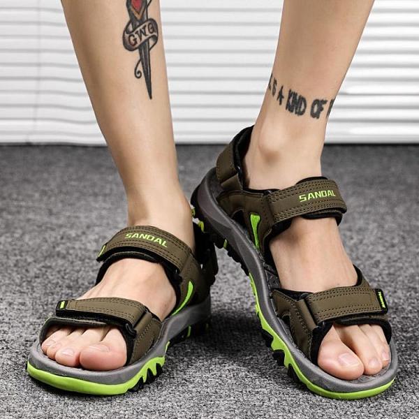 男士涼鞋 新款男士涼鞋夏季越南拖鞋男沙灘防滑外穿運動休閒兩用涼拖鞋