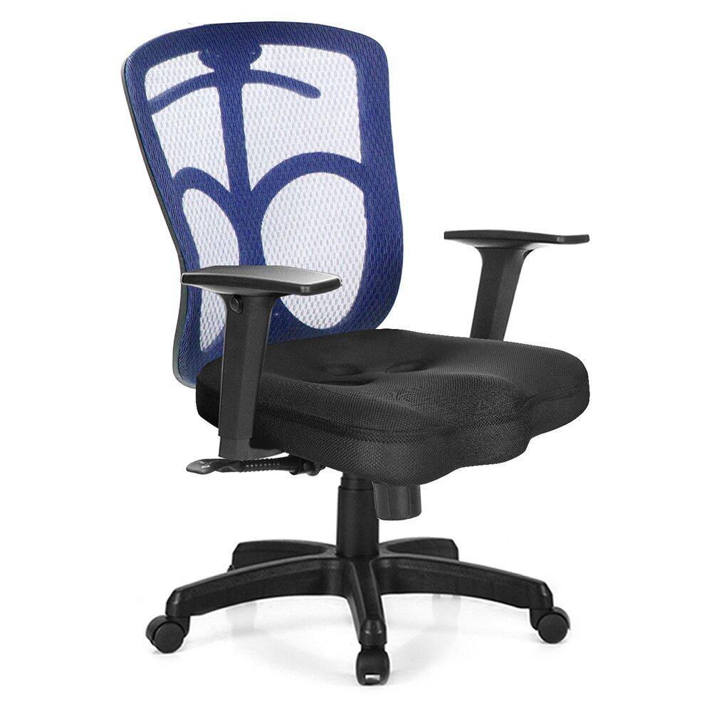 GXG 短背美臀 電腦椅 (2D升降扶手)  TW-115 E2