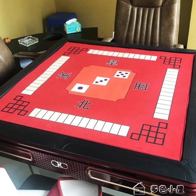 麻將桌布麻將桌布正方形家用加厚消音靜音防滑手搓麻將毯撲克臺布面桌