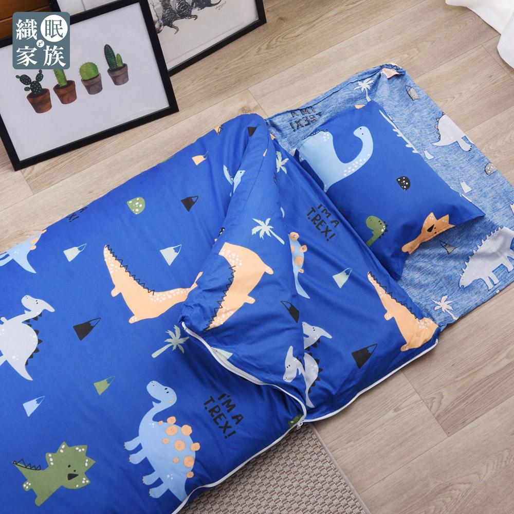 【織眠家族】純棉冬夏兩用兒童睡袋-可愛龍龍