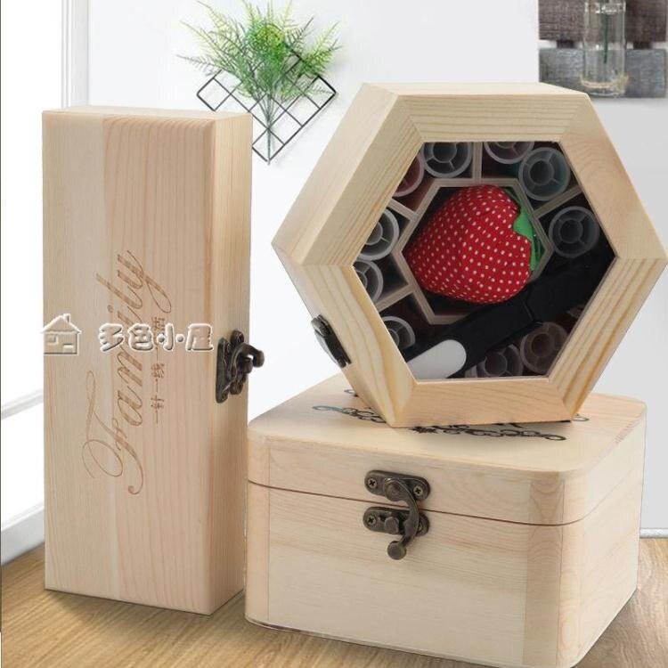 針線盒針線盒套裝曲面創意木質縫紉用品針線包工具收納手縫針線家用