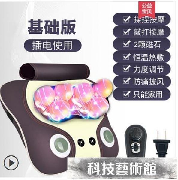 頸部按摩器 肩頸椎按摩器頸部肩部腰部背部腰椎脖子電動儀多功能全身家用枕頭 交換禮物