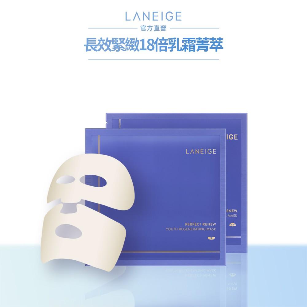 LANEIGE 蘭芝 完美新生肌能面膜AD 官方旗艦店