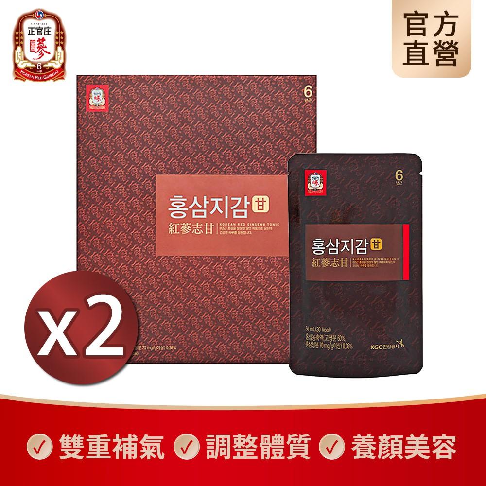 正官庄 高麗蔘志甘活力飲(50mlx30包)x2盒│官方旗艦館