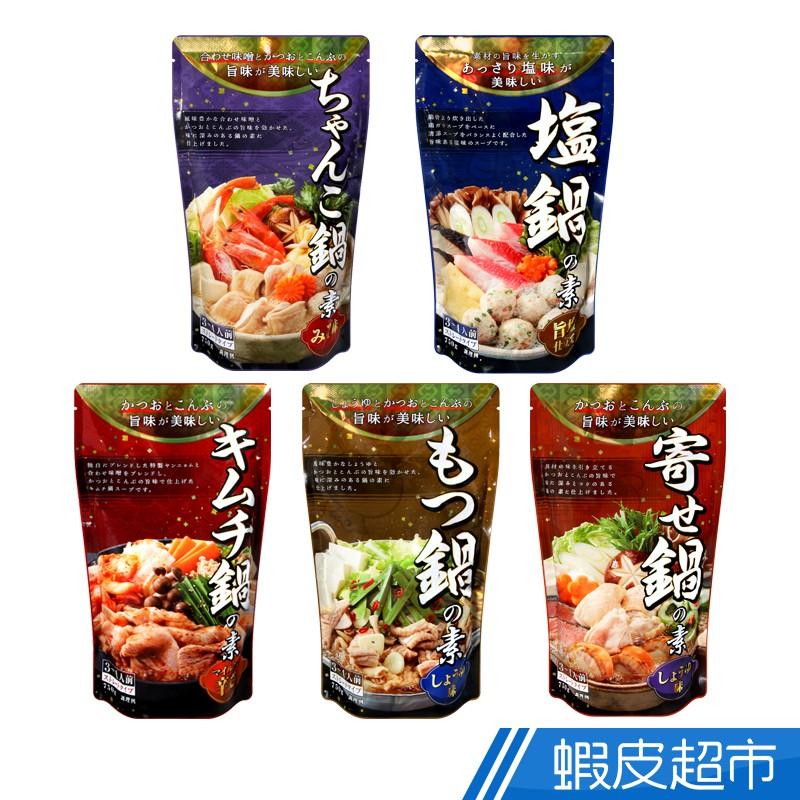 日本 光商 火鍋湯底 醬油風味/海鮮風味/海陸風味/泡菜風味/海鮮相撲 蝦皮直送 現貨