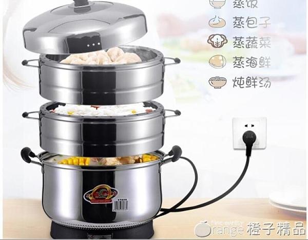 電蒸鍋多功能家用蒸汽鍋大容量小型蒸鍋多層商用自動斷電插電蒸籠『璐璐』