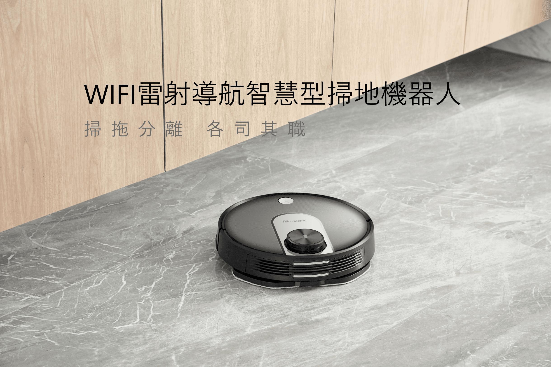 德日暢銷|浦桑尼克 Proscenic|WIFI雷射導航智慧型掃地機器人(M7)-原廠耗材配件(拖布)*2