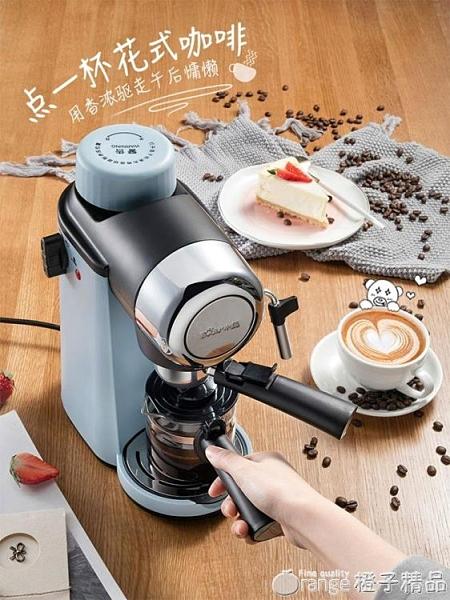 BEAR/小熊 KFJ-A02N1咖啡機家用意式煮全半自動迷你蒸汽式打奶泡 (璐璐)