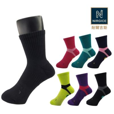 Nirgice 耐爾吉斯-極度透氣不臭襪足弓加強氣墊式運動款中筒襪子(多色可選)