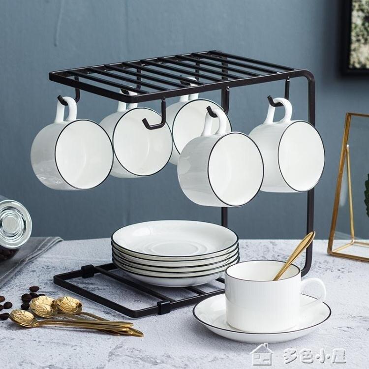 掛杯套裝美式英式咖啡杯套裝歐式小奢華金色陶瓷杯子杯架簡約家用套具