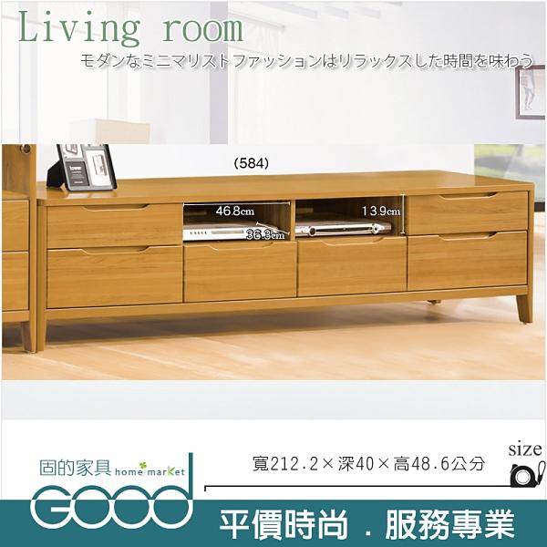 《固的家具GOOD》239-3-AL 米堤柚木7尺長櫃/電視櫃【雙北市含搬運組裝】