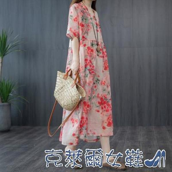 棉麻洋裝 女裝新款民族風連衣裙夏季棉麻寬鬆大碼長裙花色中年時尚裙子女夏 快速出貨