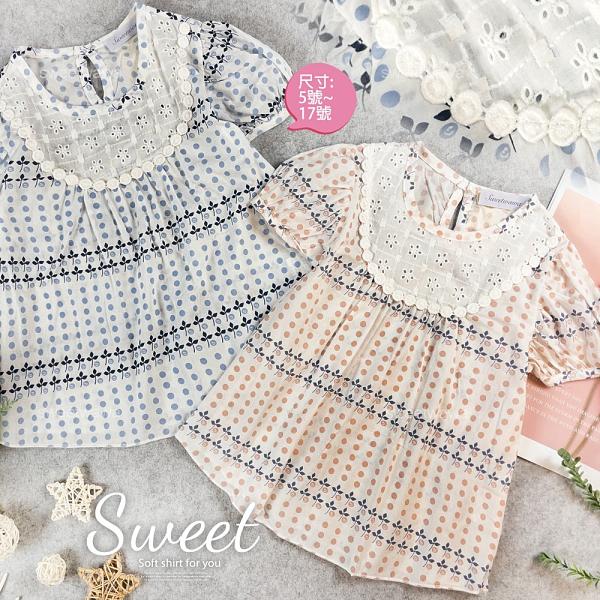 夏日織花清新甜美公主袖上衣-2色(310059)【水娃娃時尚童裝】