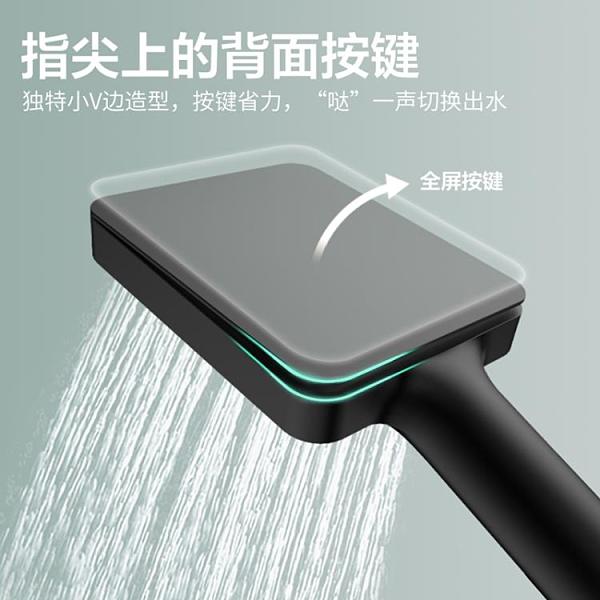 箭牌增壓淋浴花灑噴頭套裝家用沐浴噴頭加壓自潔花灑頭手持蓮蓬頭魔方