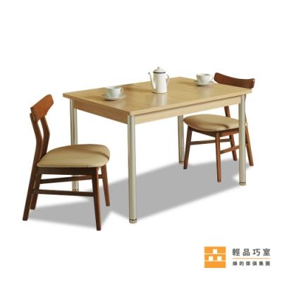 【輕品巧室-綠的傢俱集團】蟬翼櫸木曲面餐椅-卡其色(二椅)+極簡無印風萬用桌