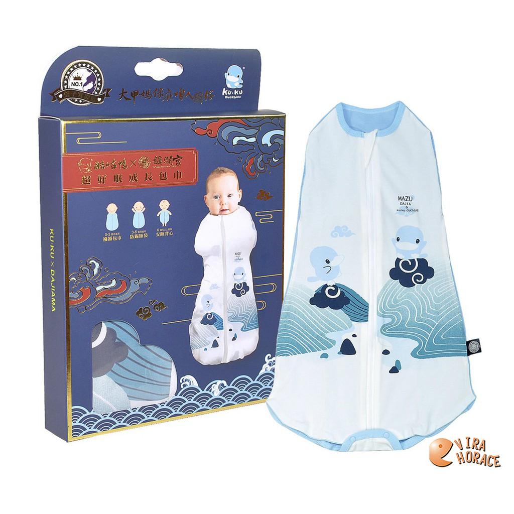 KU.KU酷咕鴨大甲媽超好眠成長包巾KU-2542,獨家設計成長型仿子宮包巾,緊密包覆感,讓寶寶安心