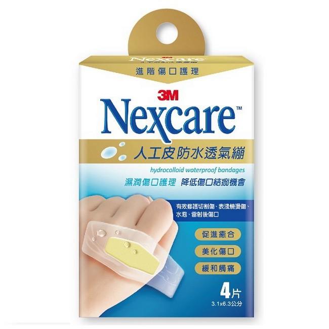 3M Nexcare 人工皮防水透氣繃4 片包