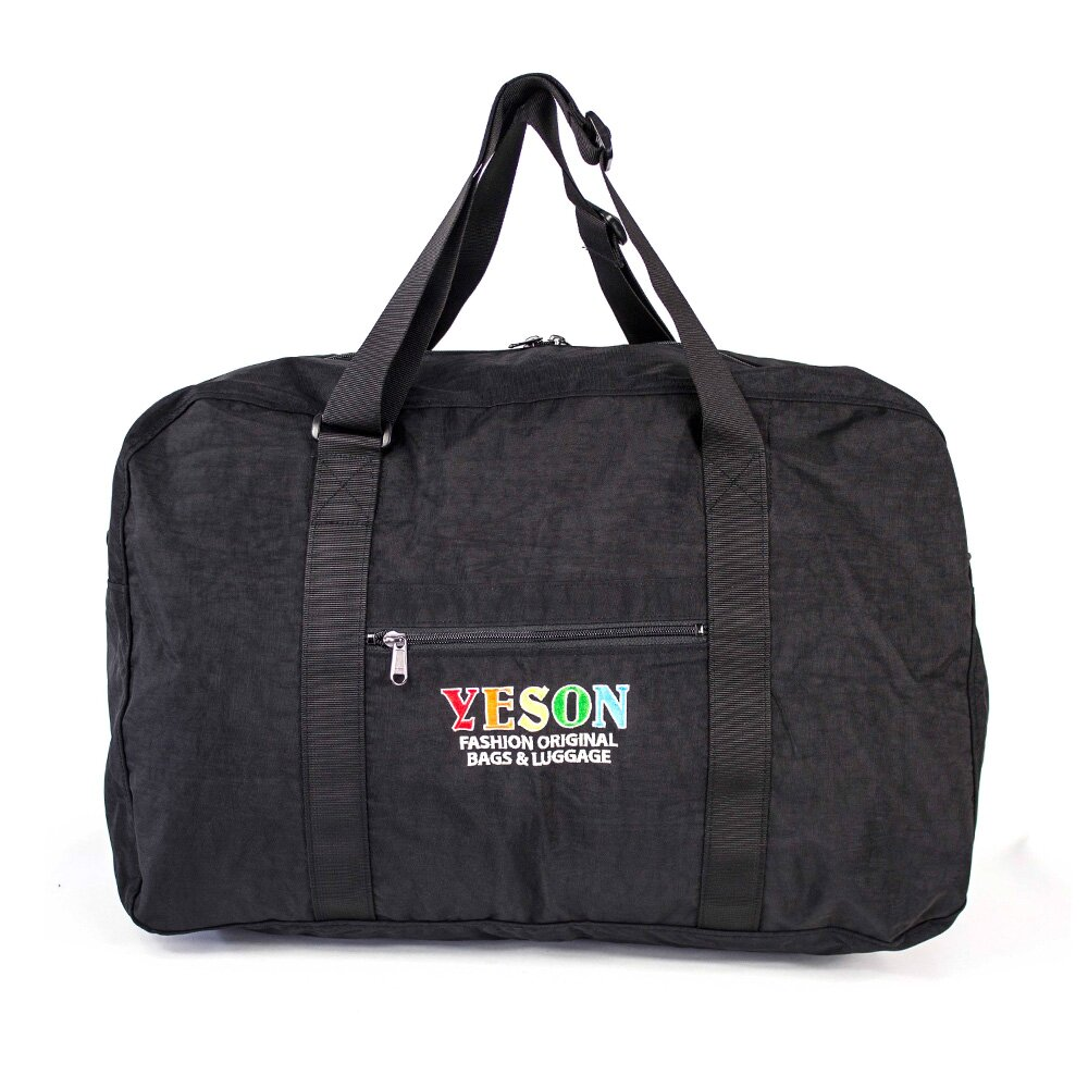 YESON - 20型 簡約設計收納型旅行袋MG-529-20