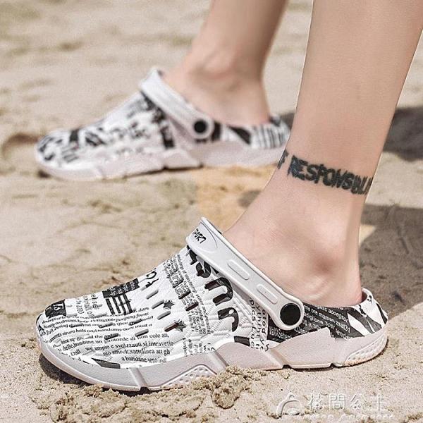 洞洞鞋時尚潮男拖鞋男士外穿迷彩涼拖沙灘鞋防滑洞洞鞋新款半拖大碼涼 快速出貨