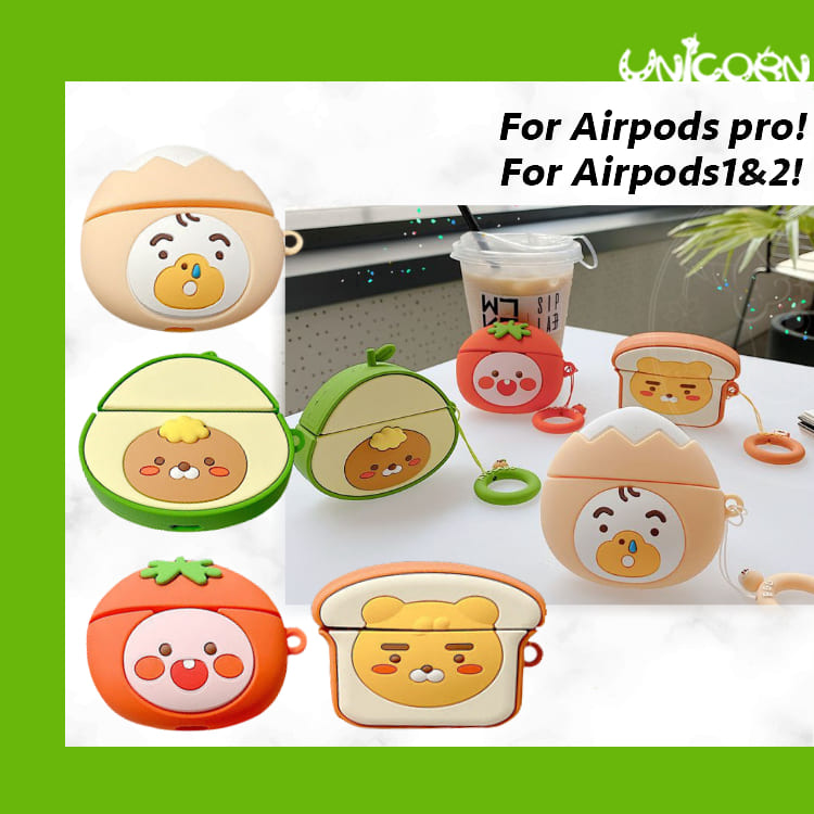 -四款-可愛食物Kakao角色系列 蘋果AirPods Pro3代 & AirPods 1/2代專用 耳機盒保護套 收納套【AP1090605】Unicorn手機殼