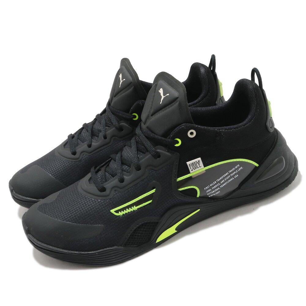 PUMA 訓練鞋 Fuse FM 運動 男鞋 健身 重訓 止滑橡膠大底 PUMAGrip 黑黃 [19442201]