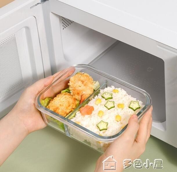 微波爐飯盒物生物飯盒上班族保鮮盒微波爐加熱便當盒帶蓋分隔型玻璃專用碗