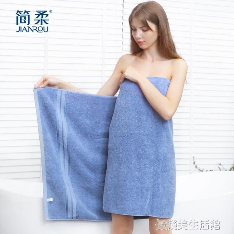 簡柔純棉浴巾成人男女吸水速干超厚加大毛巾五星級酒店裹巾不掉毛