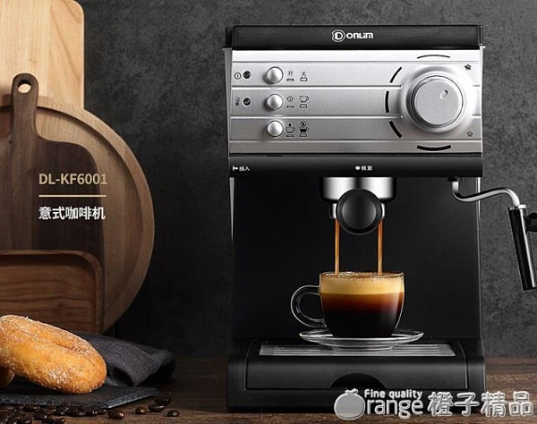 DONLIM/東菱 DL-KF6001咖啡機家用小型意式半全自動蒸汽式打奶泡 (璐璐)