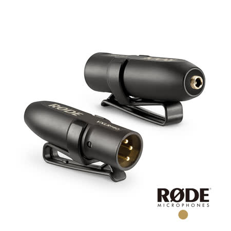 【RODE】VXLR PRO 3.5mm TRS 轉 XLR 轉接頭 可轉換幻象電源 Phantom 正成公司貨