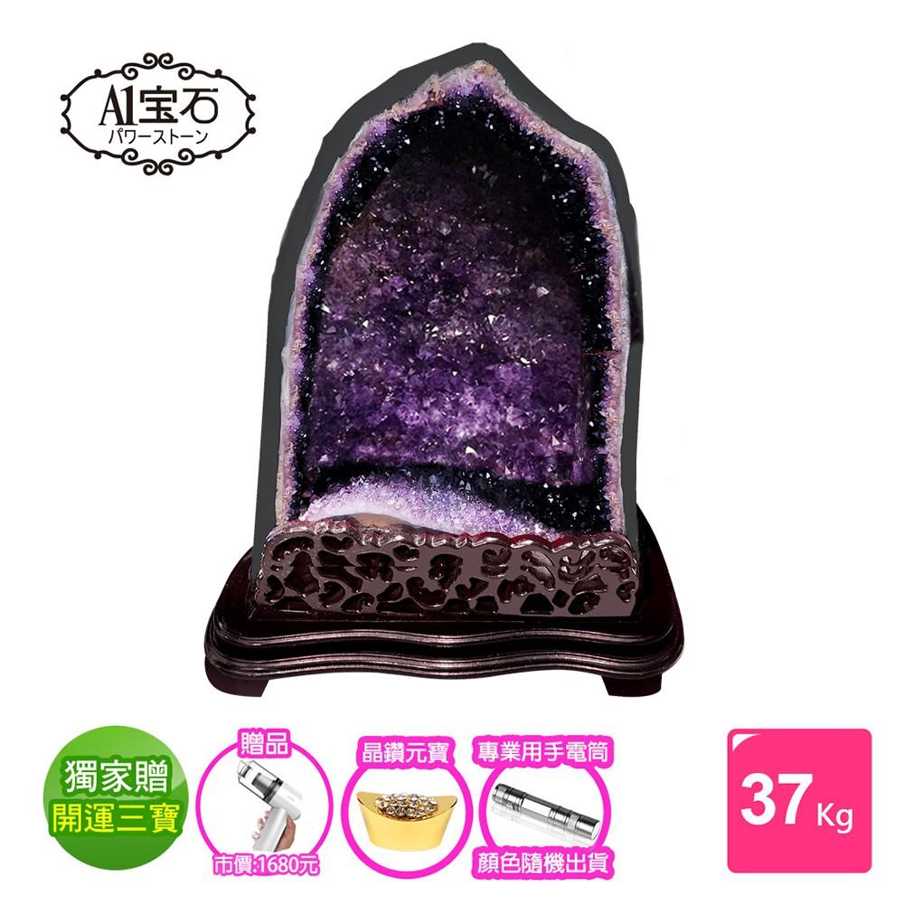 【A1寶石】5A級巴西天然紫晶洞-超稀有鈦晶共生同烏拉圭/鹽燈/鈦晶招財能量強大(加贈吸塵器-37kg-限桃園以北訂購)