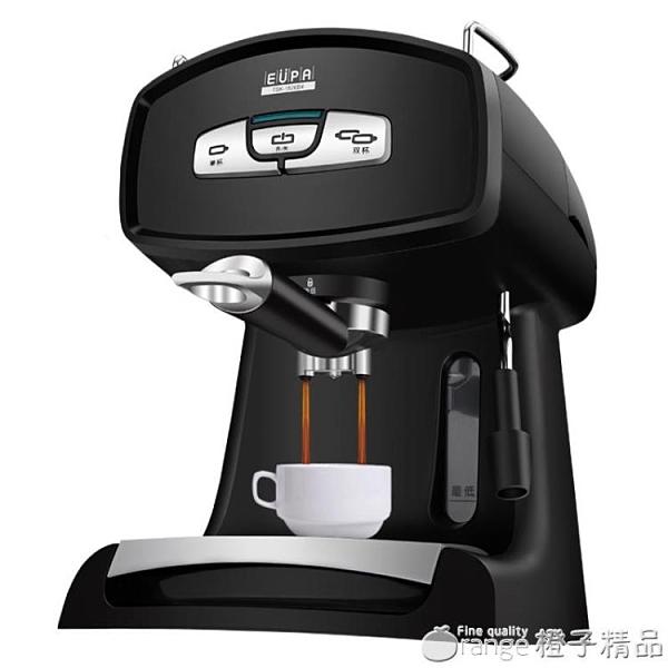 EUPA/燦坤 TSK-1826B4意式咖啡機家用商用全半自動蒸汽式煮奶茶機 (璐璐)