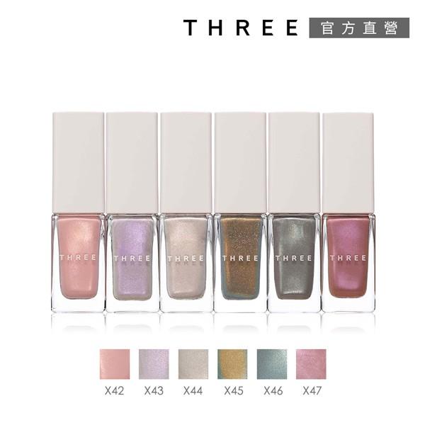THREE 魅光指彩 7mL(6色任選)