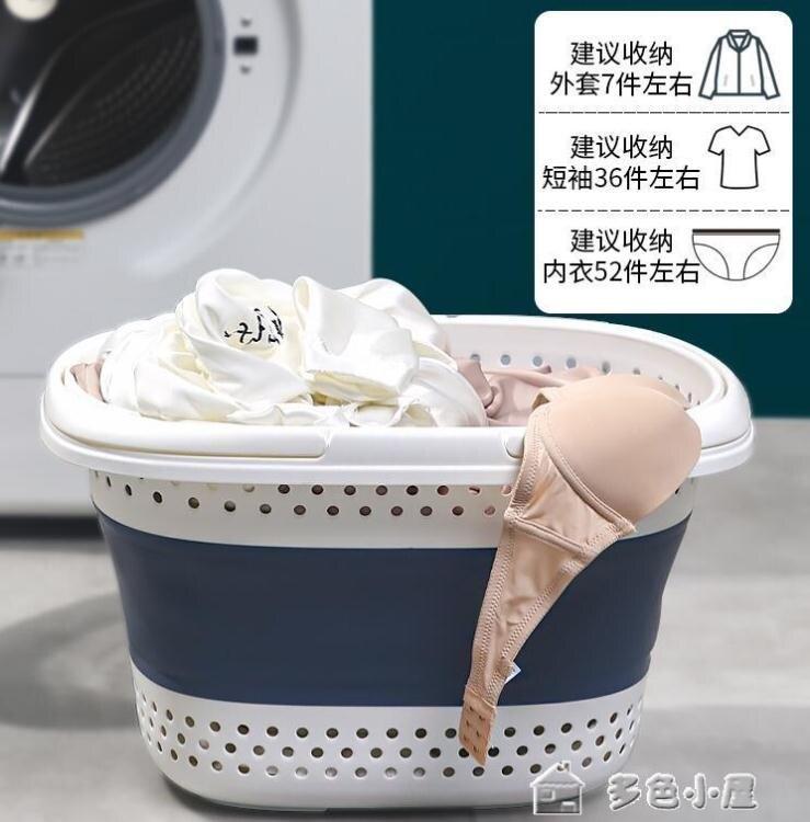 髒衣籃臟衣服玩具收納筐神器家用可折疊臟衣籃浴室洗衣裝衣的籃子臟衣簍