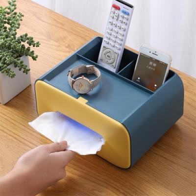 荷生活 北歐風雙層收納紙巾盒 快拆設計換紙更方便