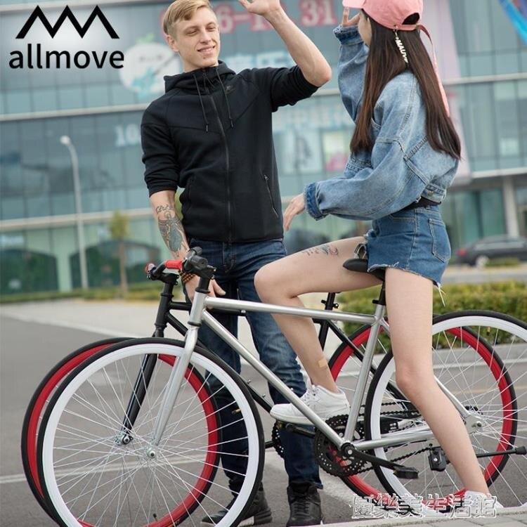 死飛自行車實心胎活飛單車倒剎車公路賽車24寸26男女成年成人學生