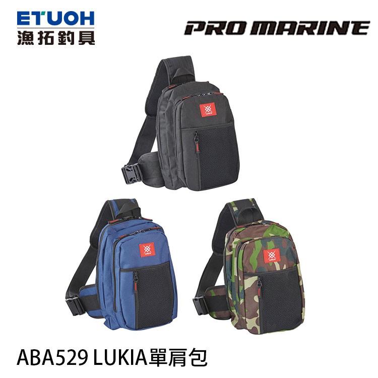 PRO MARINE ABA529 LUKIA [漁拓釣具] [單肩包]