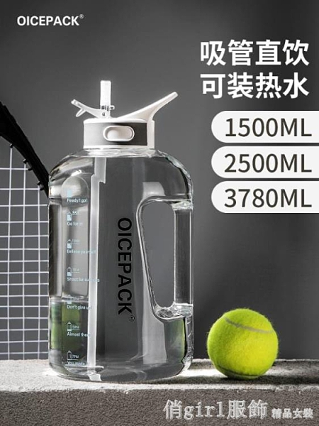 杯子 超大容量大號帶吸管運動健身水壺tritan耐高溫水桶水瓶水杯子 開春特惠