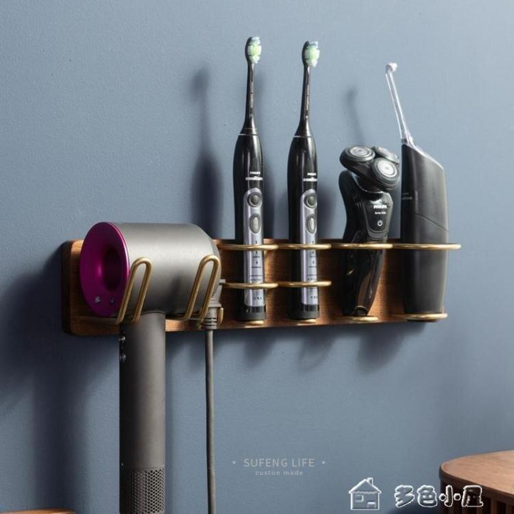 吹風機架適用戴森吹風機置物架剃須刀架衛生間浴室收納架免打孔多功能壁掛