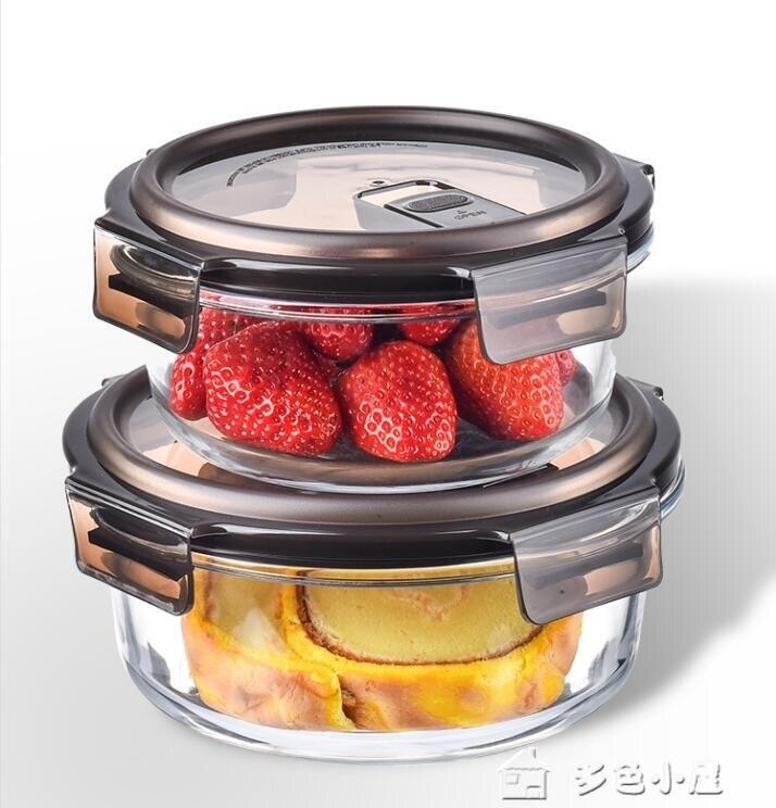 微波爐飯盒安買上班族飯盒微波爐加熱專用玻璃碗冰箱保鮮圓形水果沙拉便當盒