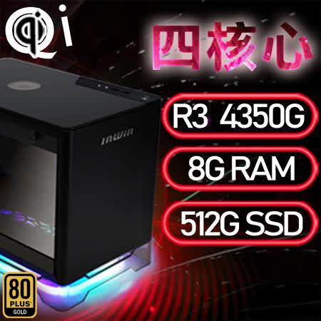 華碩A1系列【mini天威星】AMD R3 4350G四核 小型電腦(8G/512G SSD R3)《A1 PLUS》