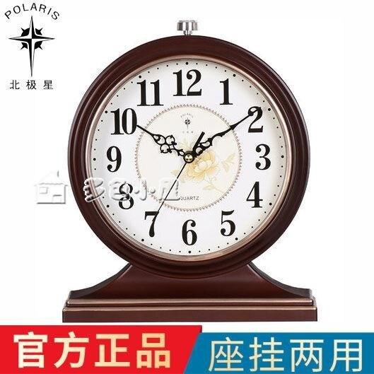 【618購物狂歡節】台鐘北極星座鐘美式客廳大號掛鐘北歐式復古台鐘現代創意擺件靜音掛錶