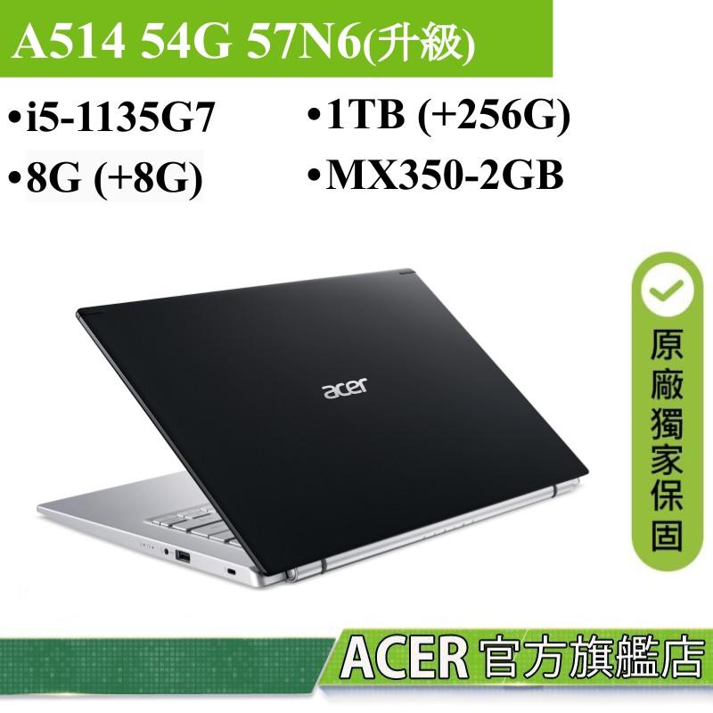 Acer 宏碁 Aspire5 A514-54G-57N6 i5-1135G 1TB+256G【原廠升級版】 14吋筆電