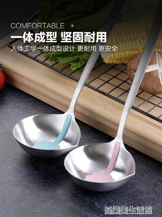 304不銹鋼濾油勺隔油湯勺瀝油勺火鍋湯勺 漏勺撇油勺油湯分離勺子
